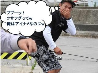ぷぷ〜.jpg